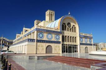 Moschea Al Noor