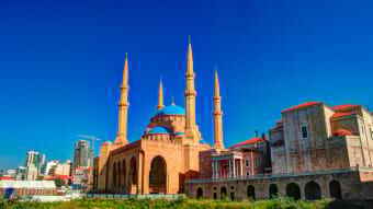 Noleggio Auto Aeroporto Internazionale Beirut