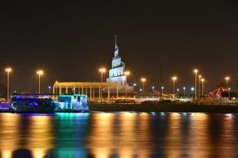 Noleggio Auto Aeroporto Internazionale King Fahd