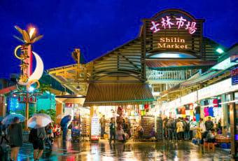 Mercato notturno Shilin