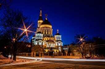 Cattedrale di Kharkiv